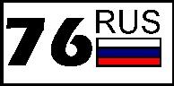 Регион 76
